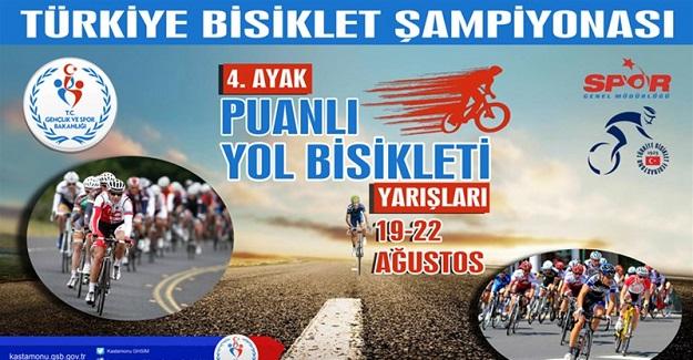 Türkiye Bisiklet Şampiyonası ilimizde