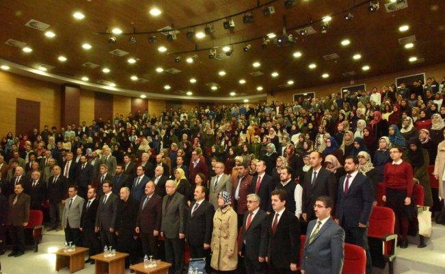 """""""Mushaf Tarihi Çalışmaları Bağlamında Son Yüzyıl Oryantalizmi"""" konferansı"""
